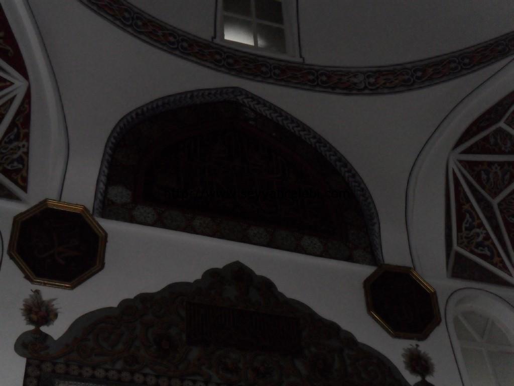 Gazi Orhan Cami Namazgah Üstü