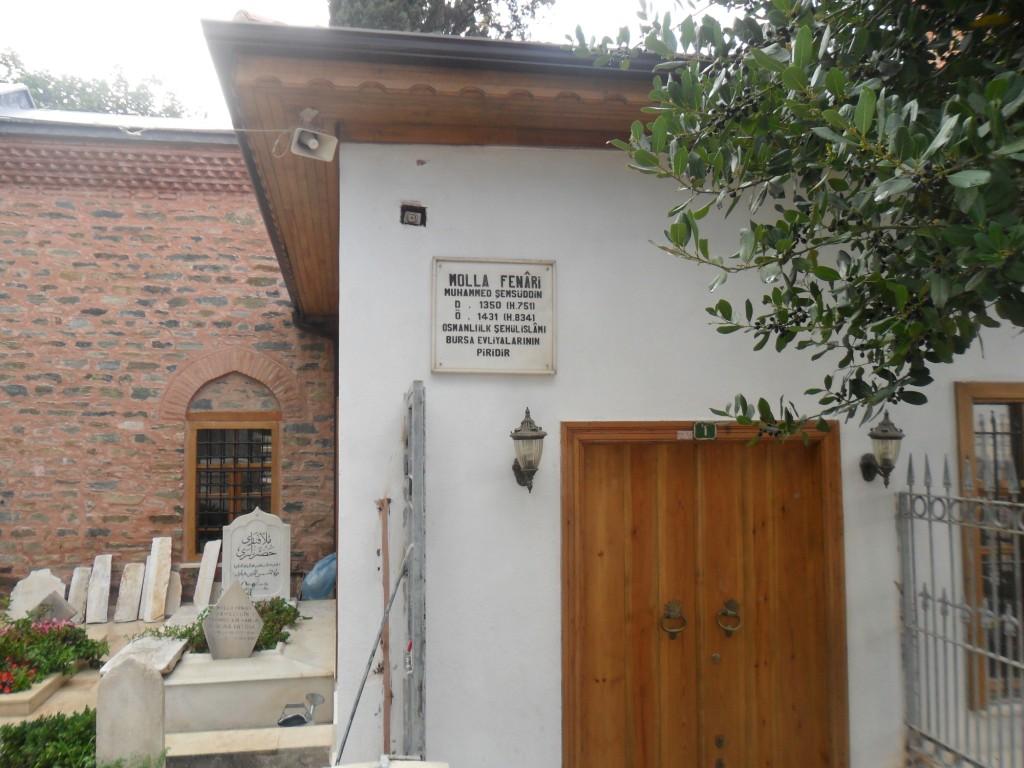 Molla Fenari Cami Giriş