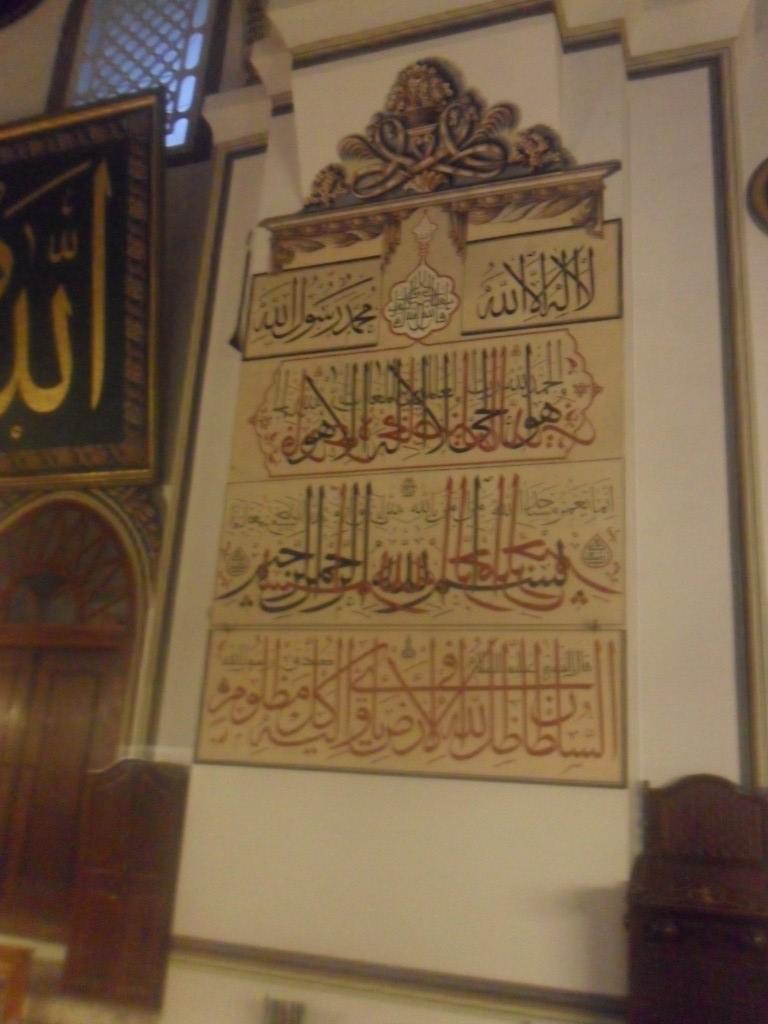 Bursa Ulu Cami Çeşitli Süslemeler