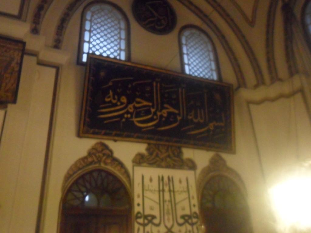 Bursa Ulu Cami Duvar Süslemeleri