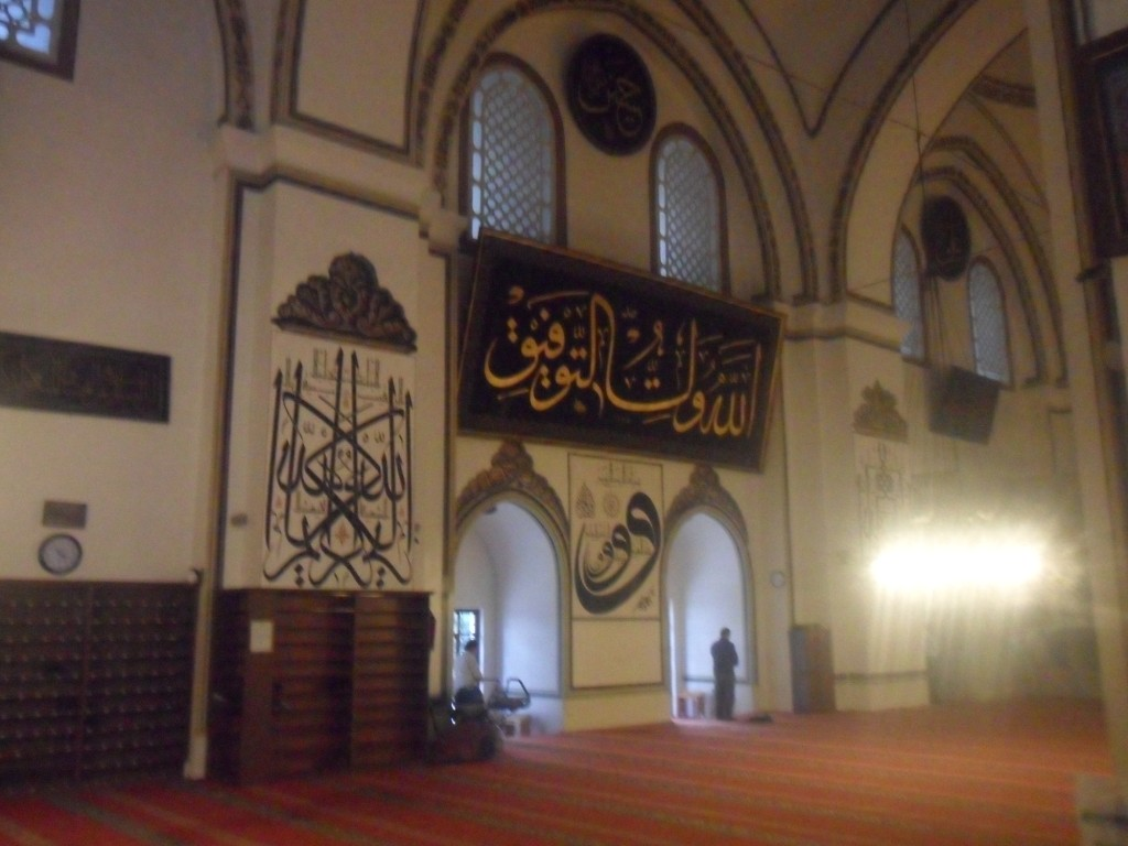 Bursa Ulu Cami Duvar Süsleri