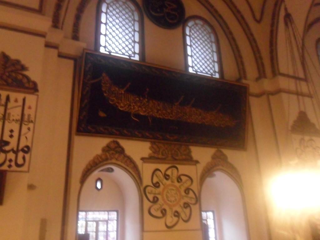 Bursa Ulu Cami Kılıç Hat Süslemesi