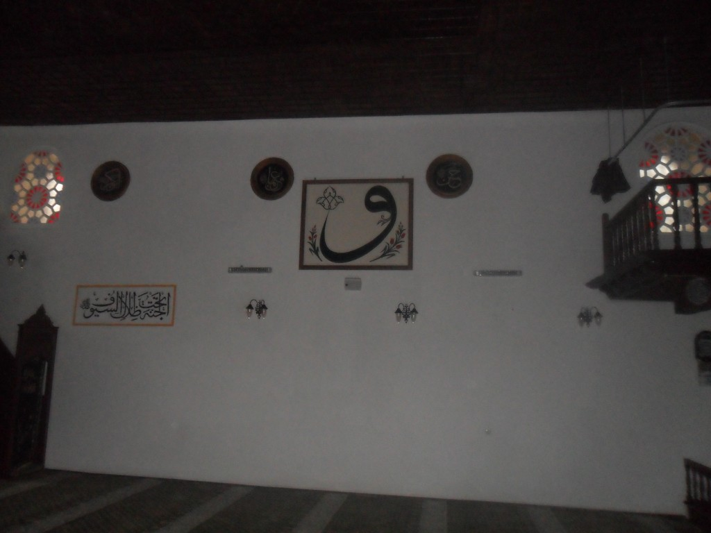 Hasan Bey Cami Duvar Süslemeleri