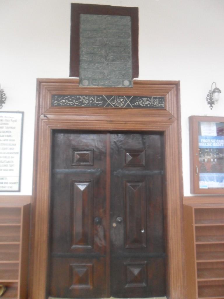 Hasan Bey Cami Giriş Kapısı Kitabesi