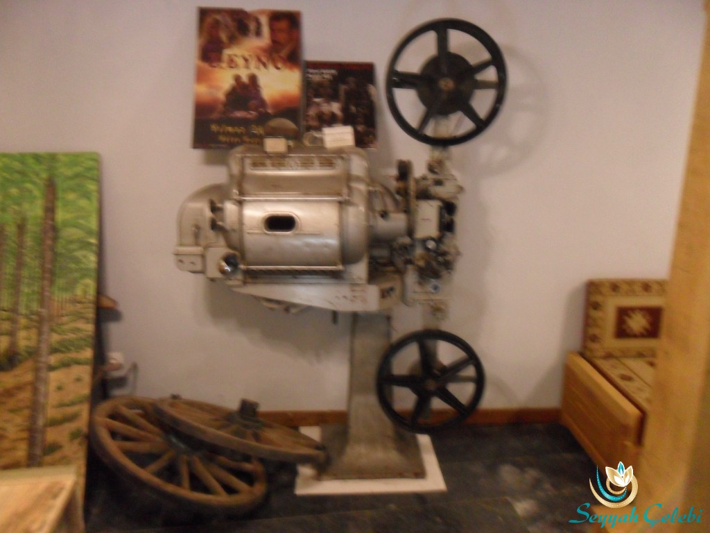 Film Makinesi