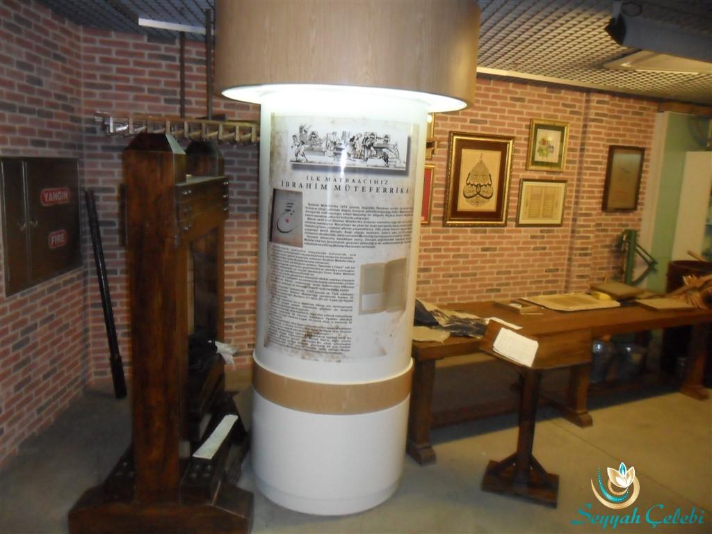 Yalova Kağıt Müzesi Eski Aletler