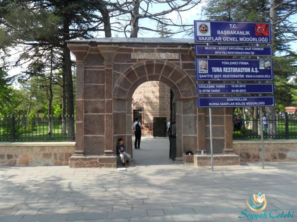 Ertuğrul Gazi Türbesi Dış Giriş Kapısı